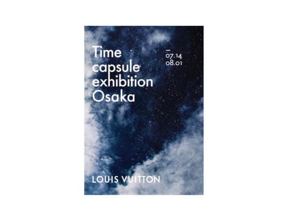 Japan|「ルイ・ヴィトン」が阪急うめだ本店で「TIME CAPSULE 」展開催