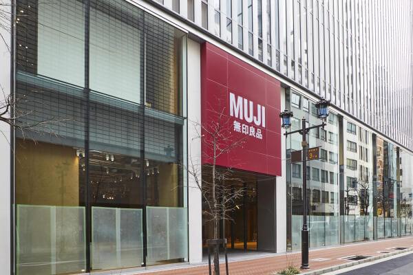 日本首家的MUJI HOTEL終於開業啦!有去日本的朋友記得要去光臨他們的酒店哦!