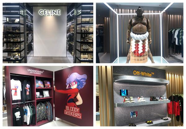 brand new 54229 28f60 Japan|伊勢丹新宿店メンズ館がリニューアルオープン 新生 ...